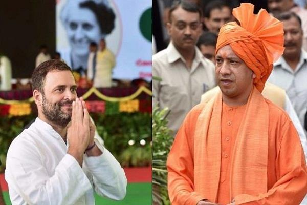 uttar pradesh yogi adityanath congress rahul gandhi narendra modi