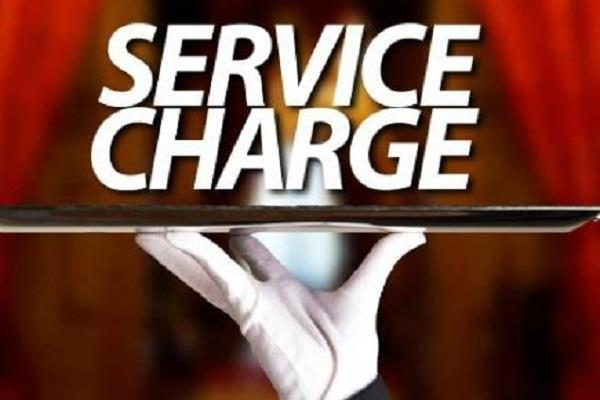 consumers will not have to pay the service charge to increase the load