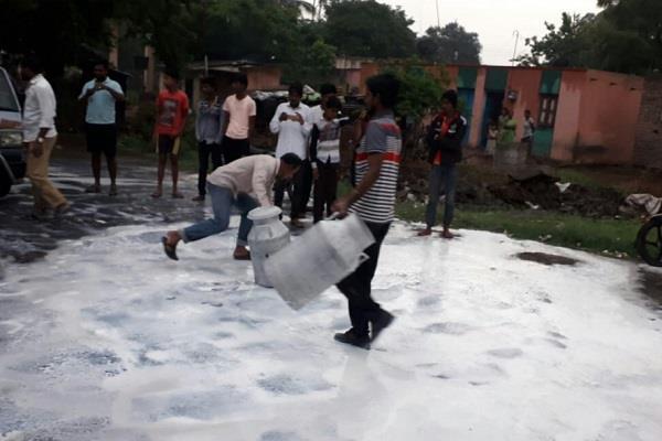 farmer protest in maharashtra