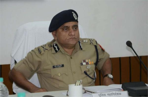 dgp will take action against prevention of mobs leaching