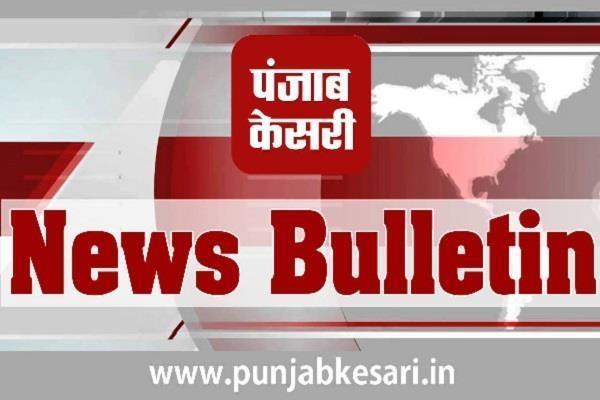 national register of citizens assam rajnath singh arvind kejriwal
