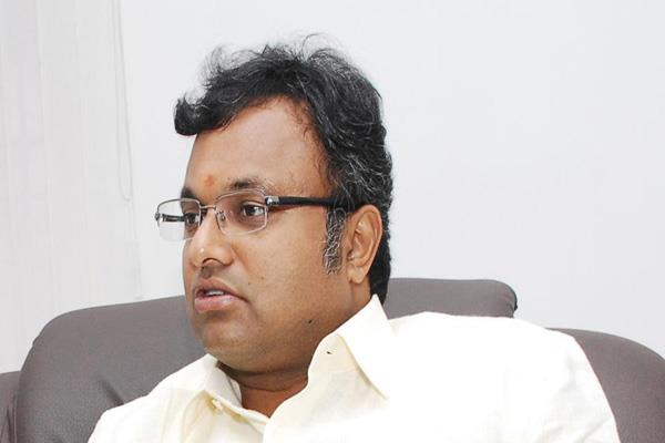 karti chidambaram relief from sc