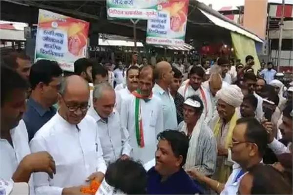 digvijay singh sailed for his arrest