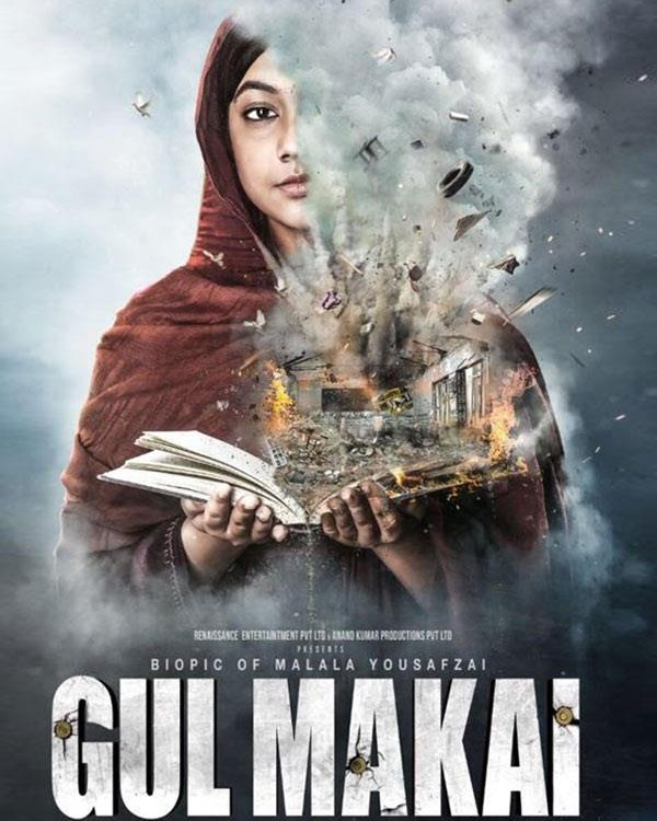 movie gul makai poster out
