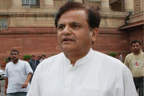 sc seeks response from bjp leader on ahmed patel plea