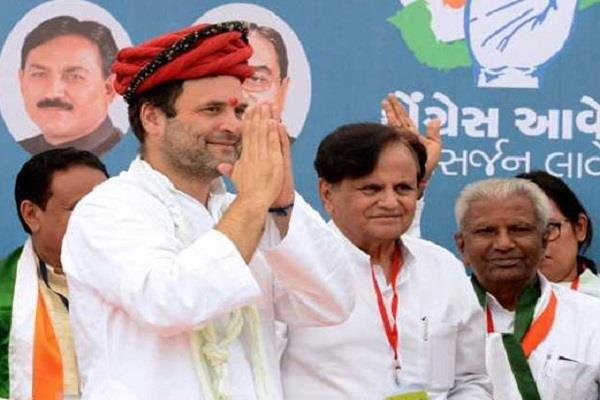 congress balme on modi government