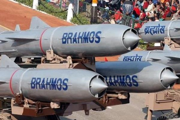 supersonic missile brahmos india test russia