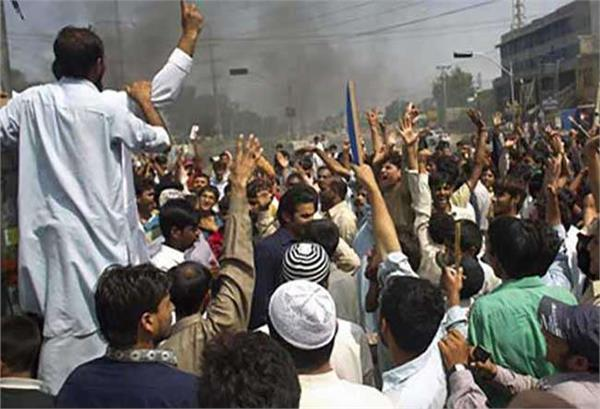 protest against pak over increasing terrorist activities in pok