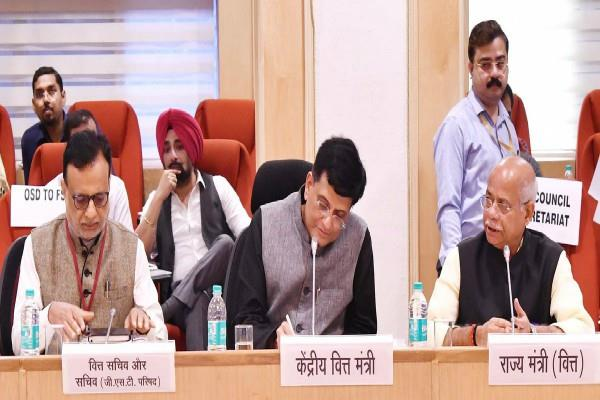 meeting of the gst council today
