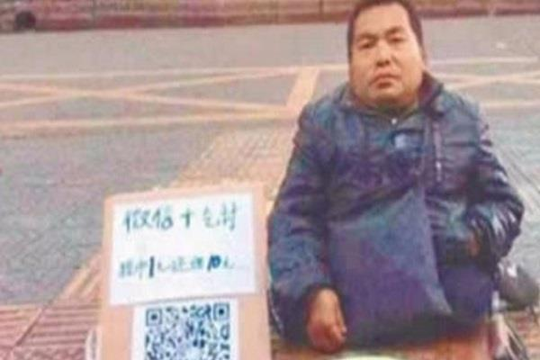 beggars of this country also ask for digital cashless