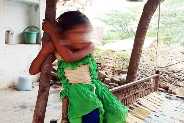 panchayat give punishment to 5 year old girl