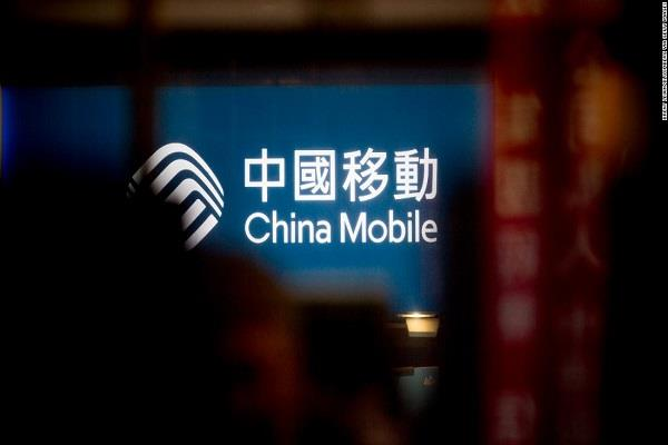 recommend to reject the application of chinese mobile company in the us
