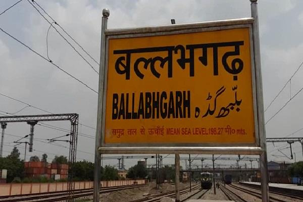 the height of sea level being written on the railway station board