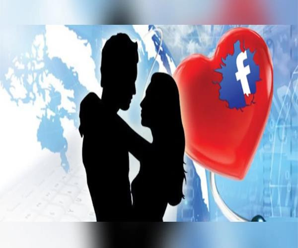 facebook lovers girlfriend and wife came out to date