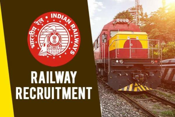 railway recruitment 2018 examination will be done on 9th august