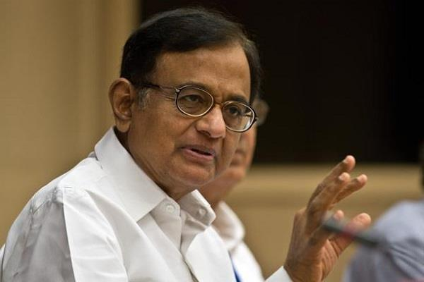 aircel maxis case chidambaram charged on ed
