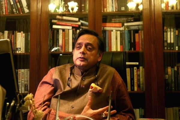 congress rejected tharoor statement