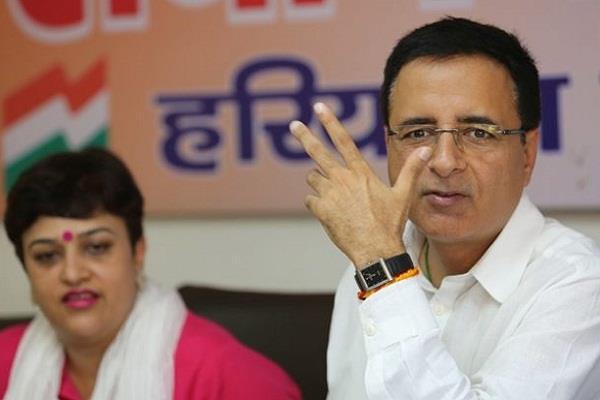 raphael deal narendra modi congress france