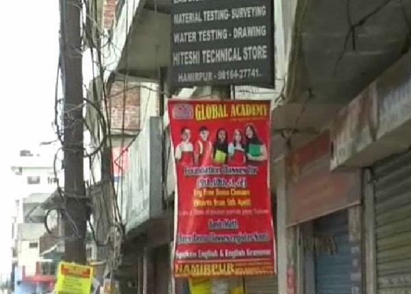 illegal hoarding in hamirpur
