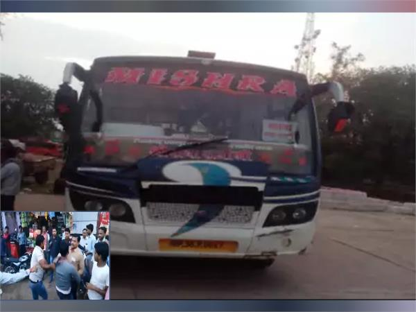 crime in chhatarpur madhya pradesh