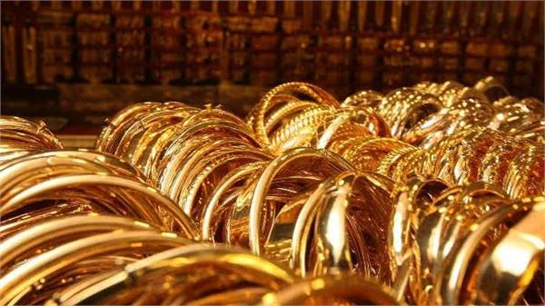 gold prices fall by rs 270