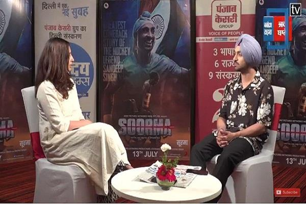exclusive interview of diljit dosanjh