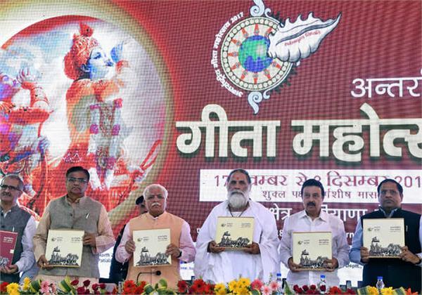 manohar lal says gujarat can be partner state in international gita festival