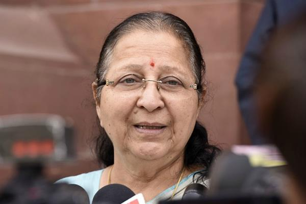 all party meetings convened by lok sabha speaker before the monsoon session