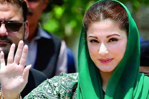 adiala jail authorities reject maryam s request to teach inmates in jail