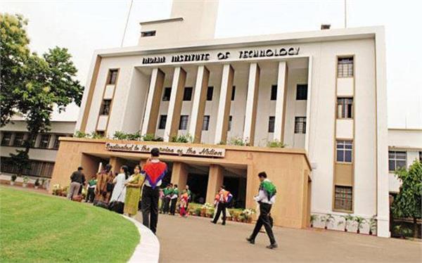 delhi aiims education research iit kharagpur