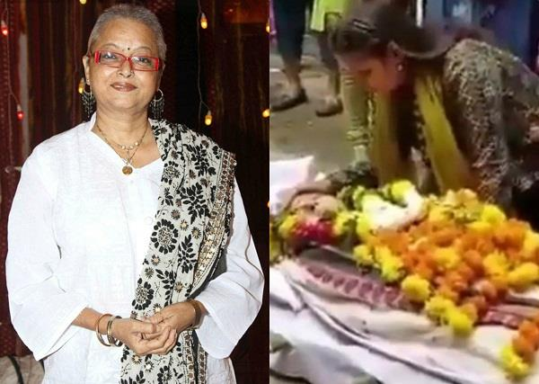 rita bhaduri at her funeral pictures