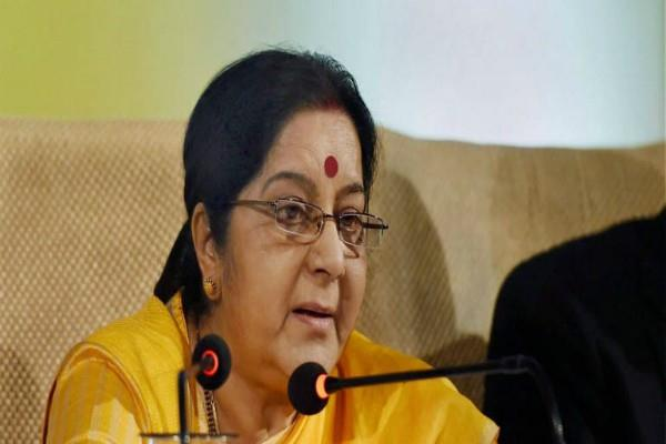 data from the mobile app to passport application is completely secure sushma