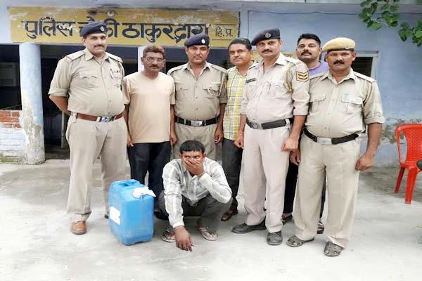 one arrested with consignment of liquor in mand
