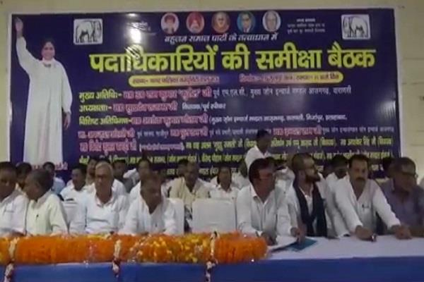 bsp in preparation for 2019 loksabha election