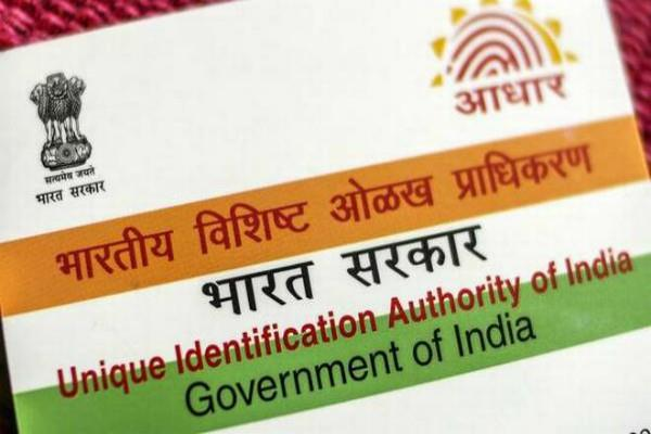 aadhaar not must for ayushman bharat