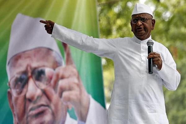 anna hazare announcement of hunger strike