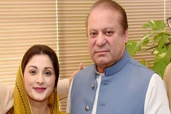 sharif and mary could not go out of pakistan foreign travel restrictions