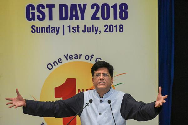gst collections to top rs 13 lakh cr this fiscal goyal