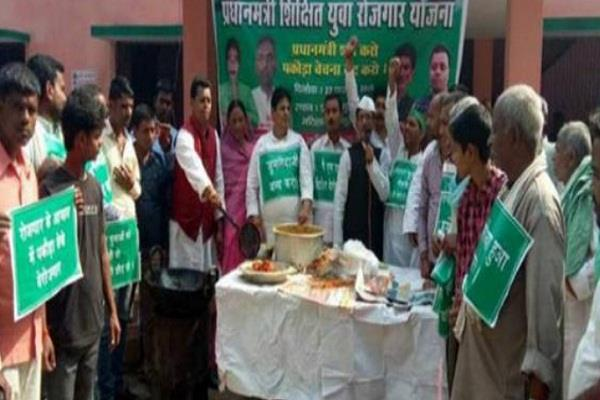 congress and rjd protested for bihar tour of shah