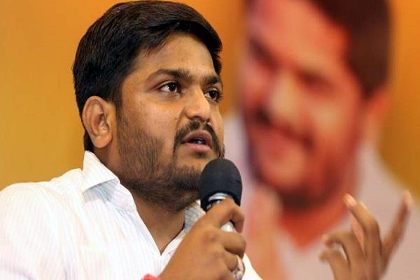 hardik statement after court verdict