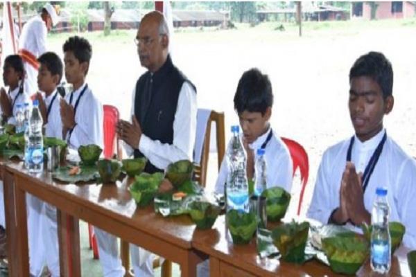 president ramnath kovind raman singh ashram