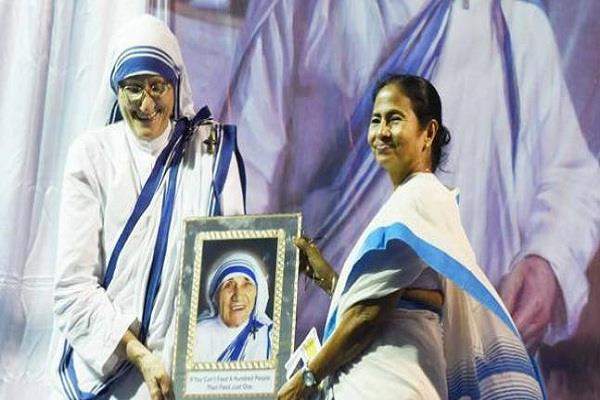 trying to tarnish the image of teresa mamata