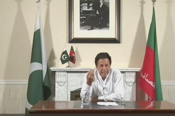 imran khan pak s new wazir e alam know special talk of his speech
