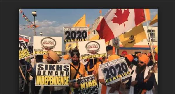 uk has no plans to ban pro khalistan demonstration in london