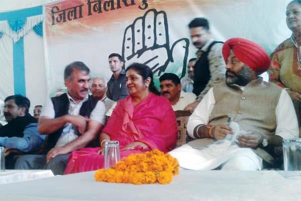 rajni patil taught lessons of unity to congress leaders gave this warning