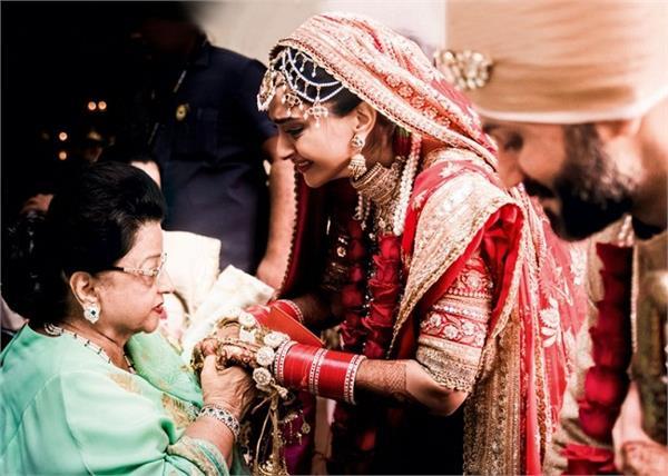 आनंद कारज रस्म में इमोशनल हो गई थी सोनम, देखिए शादी की तस्वीरें