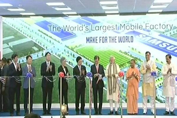 world largest mobile factory in india