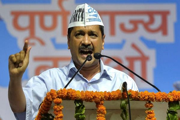 kejriwal says the modi government in ambani pocket