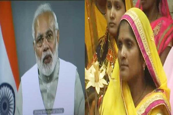 this woman told pm about her success story
