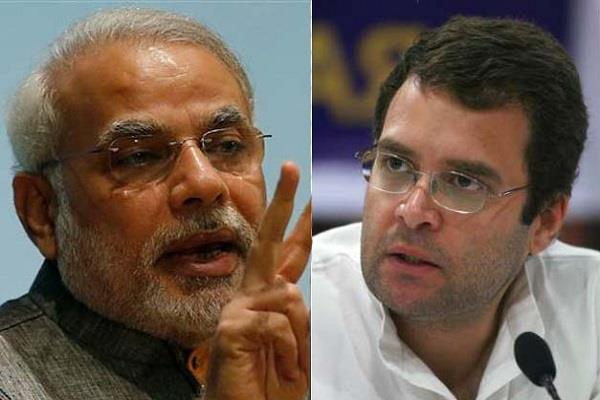 rahul gandhi again targets pm modi and defense minister